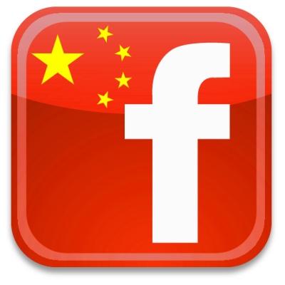 Sådan bruger du Facebook i Kina