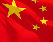 Se Shanghai F1 Online